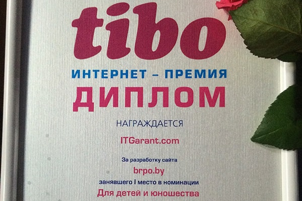 tibo-brpo-by-2016-itgarant-itg-soft-0